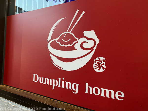 Dumpling Home, San Francisco