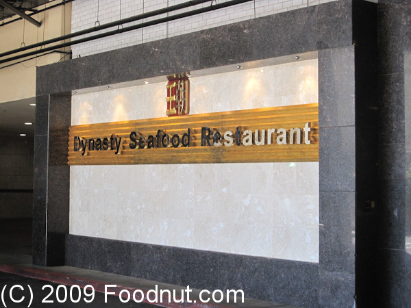 Chinese Restaurants In Cupertino Best Restaurants Near Me