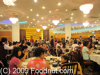 Dynasty Seafood Restaurant Cupertino_0004