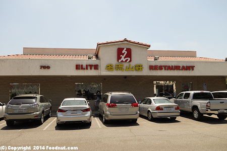 Elite Monterey Park exterior decor