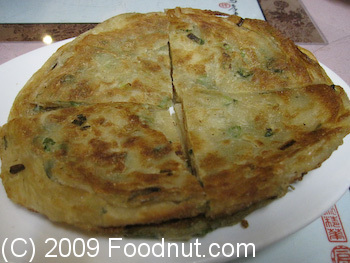 Five Happiness Restaurant San Francisco Green Onion Pan Cake