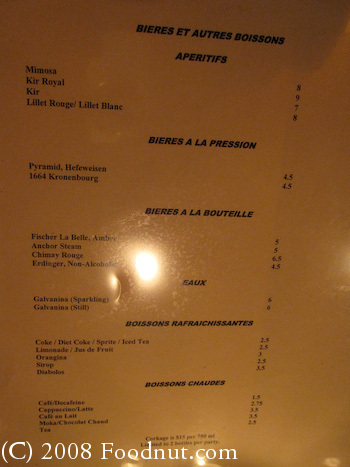 Gamine San Francisco Wine List 2