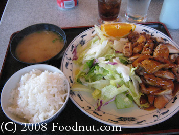 Gombie Japanese Restaurant Chicken Teriyaki