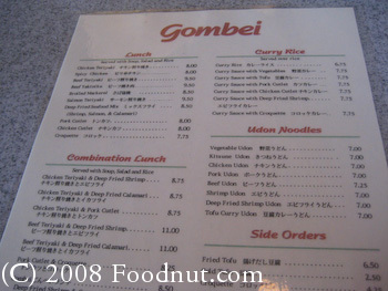 Gombie Japanese Restaurant Menu 1