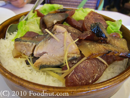 Gourmet Village Millbrae salted Fish preserved sausage rice