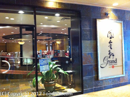 Grand Chinese Cuisine Toronto Exterior Decor