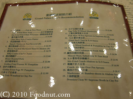 Grand Palace Seafood Restaurant South San Francisco Menu 05