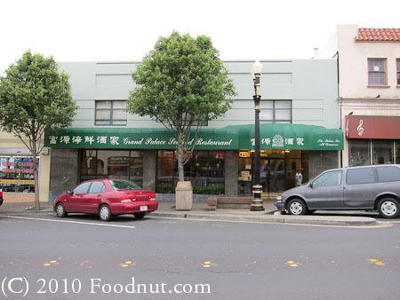 Grand Palace Seafood Restaurant South San Francisco exterior decor