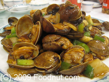 Great Eastern Restaurant San Francisco Black Bean Clams