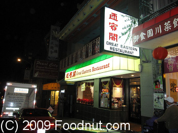 Great Eastern Restaurant San Francisco Exterior