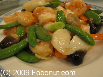 Great Eastern Restaurant San Francisco Sauteed Scallops and Prawns