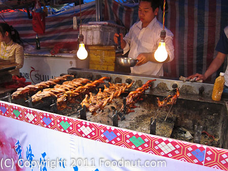 Guilin China food Festival 4
