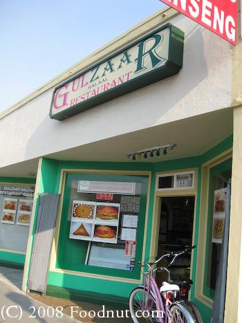 Best Indian Food San Jose Ca