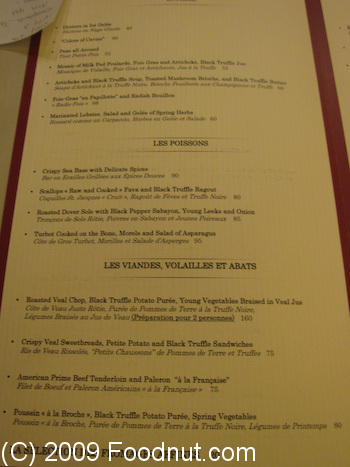 Restaurant Guy Savoy Las Vegas Menu 6