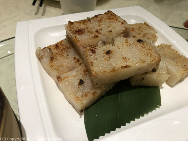 HL Peninsula South San Francisco Dim Sum Daikon Cakes