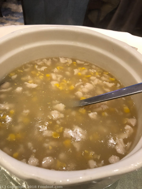 HL Peninsula South San Francisco Sweet Corn Soup