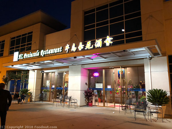 Hl Peninsula South San Francisco Exterior Decor Newly Crowned Best Chinese Restaurant