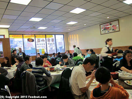 Hakka restaurant San Francisco interior decor