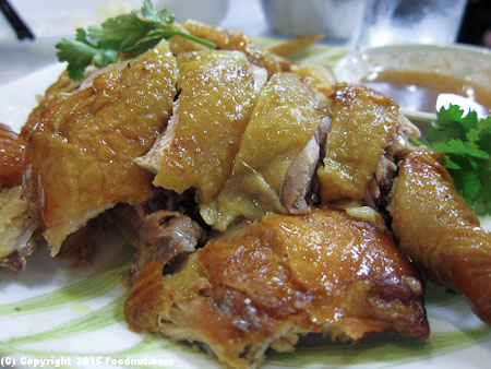 Hakka restaurant San Francisco salt baked chicken