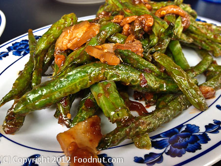 Hawker Fare Oakland Green Beans