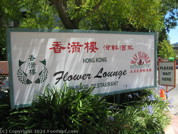 Hong Kong Flower Lounge Millbrae exterior decor