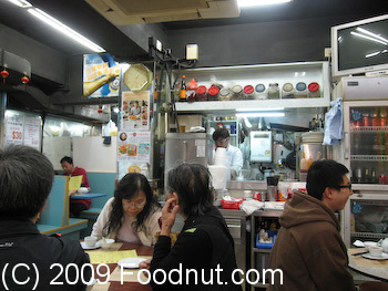 Ngau Kee Food Cafe Hong Kong 6