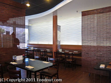 Inshou Japanese Cuisine_interior decor