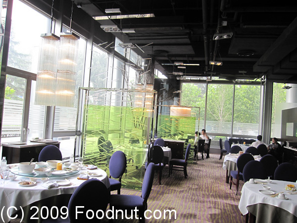 Jade garden – su zhe hui restaurant review beijing shanghai china