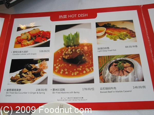 Jardin de jade jade garden su zhe hui restaurant for Cafe jardin menu