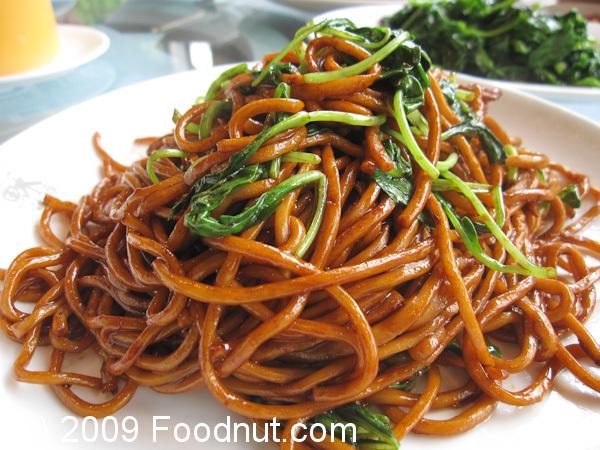 Beijing Hot Noodles Recipe — Dishmaps