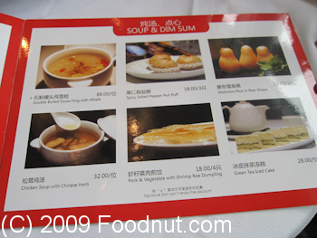 Jade Garden Beijing China Menu 40