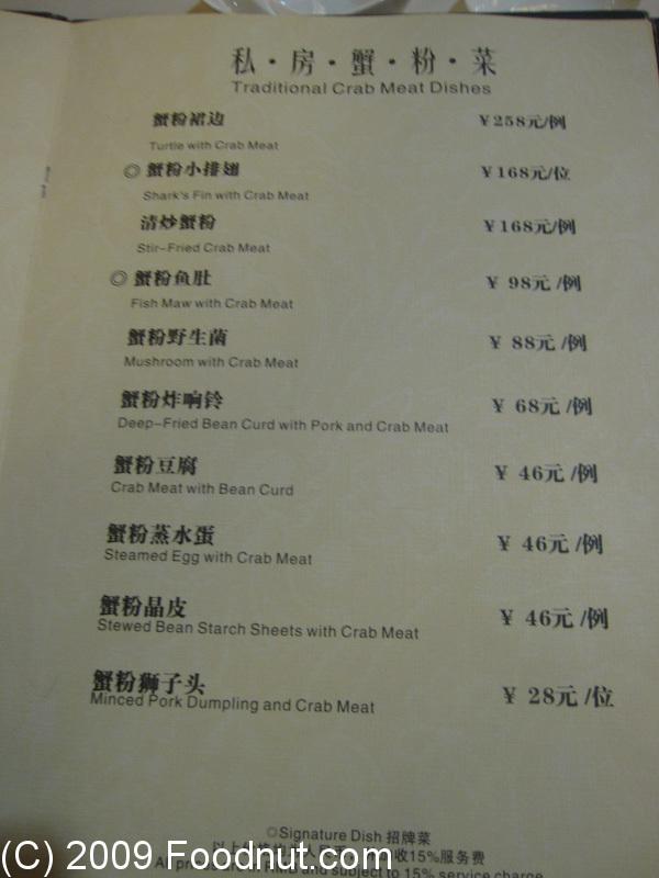 China Palace Chinese Restaurant