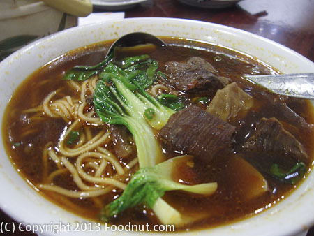 Joy Foster City Beef Noodle Soup