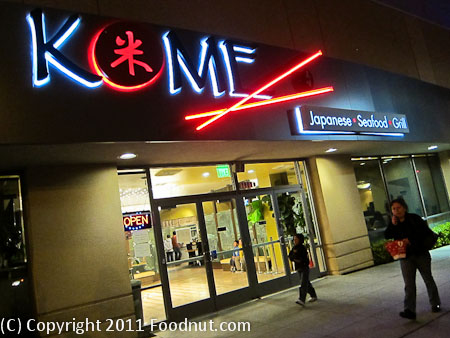 Kome Buffet Daly City exterior decor