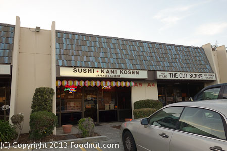 Kani Kosen Pacifica Exterior Decor
