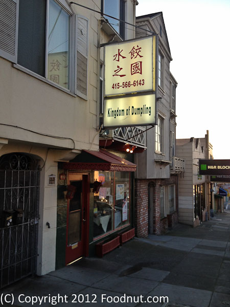 Kingdom of Dumpling San Francisco Exterior Decor