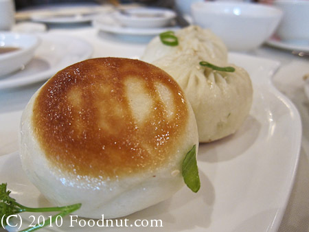 Kirin Mandarin Restaurant Dim Sum Lunch Vancouver BC Canada Pan fried shark fin chicken bun