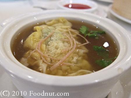 Dim Sum Soup Dumpling Recipe Dim Sum The Dumpling is