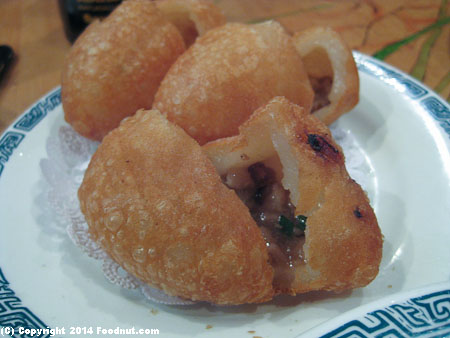 Koi Palace Daly City Crispy Glutinous Puff
