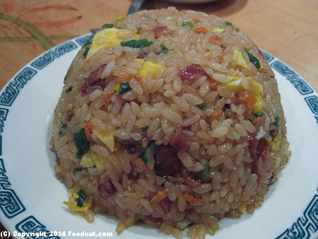 Koi Palace Daly City Sticky Rice with meat