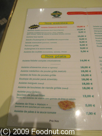 L as du Fallafel Paris France Menu 2