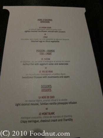L Atelier De Jo 235 L Robuchon Restaurant Las Vegas
