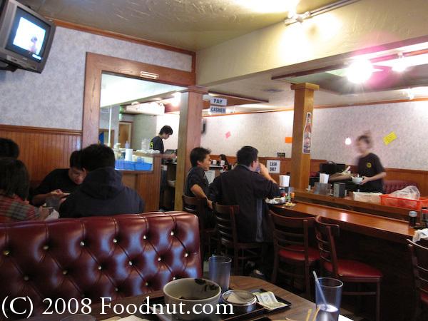 Japanese Restaurant On Castro Street Mountain View