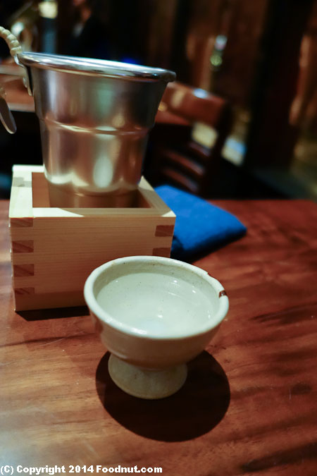 Maruya San Francisco hot sake