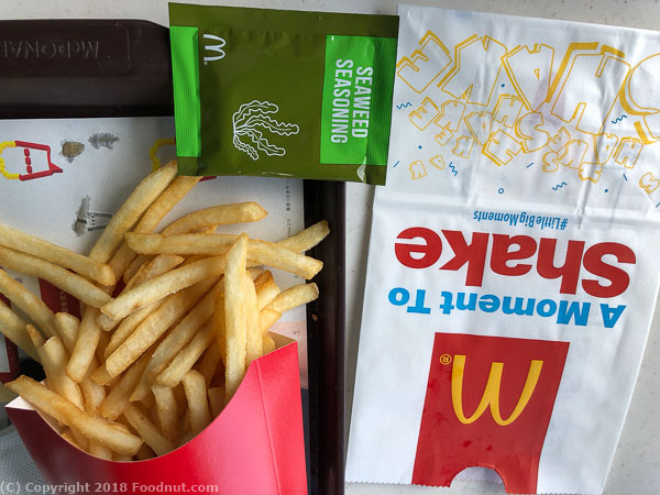 McDonalds Next Hong Kong Fries with seaweed