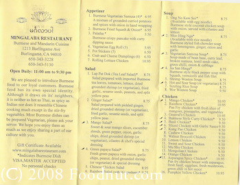 Mingalaba Restaurant Burlingame Menu