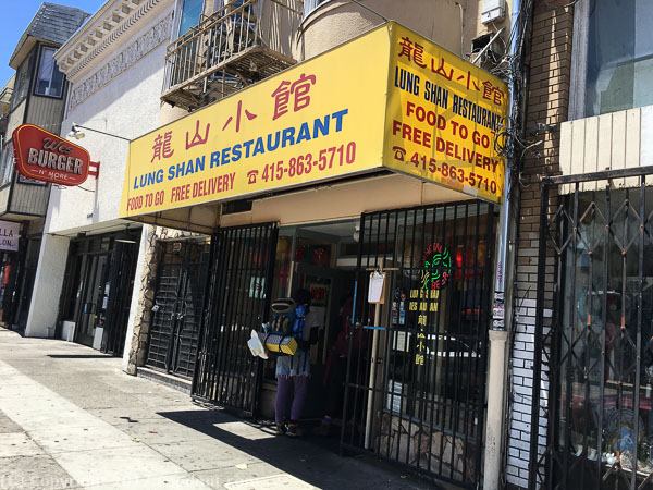 Mission Chinese Food San Francisco Exterior Decor