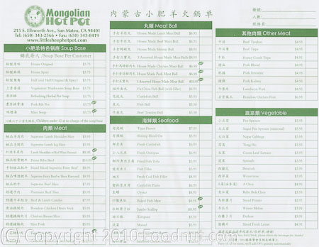 Mongolian Hot Pot and Grill Menu 2