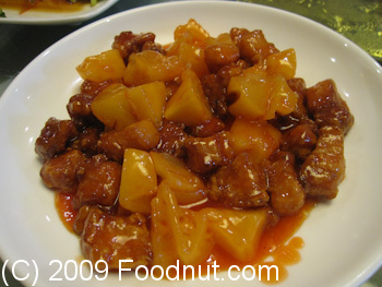 No 16 Courtyard Restaurant Beijing China Sweet and sour pork