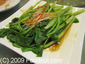 No 16 Courtyard Restaurant Beijing China Vegetables in oyster sauce